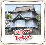 Photos de Tokyo, Mai 2007